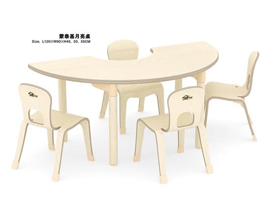 蒙泰基-月亮桌