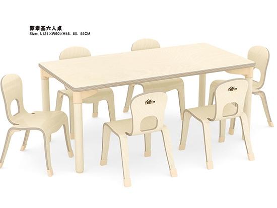 蒙泰基-6人桌