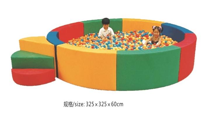圆形海洋球池(不含球)