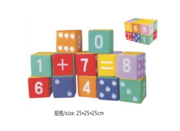 数字积木块